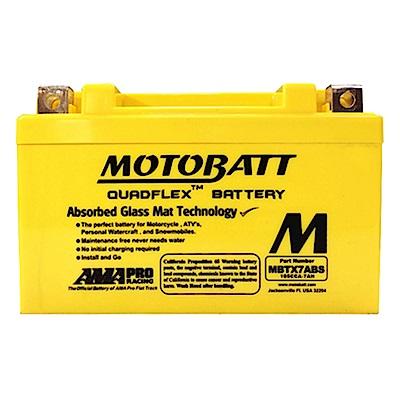 MOTOBATT MBTX7ABS AGM強效機車電池