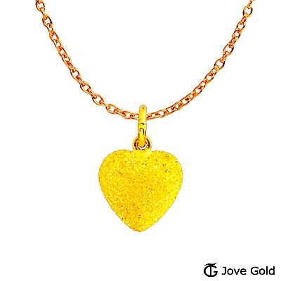 Jove Gold 漾金飾 真實黃金墜子 送項鍊