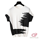 不規則黑白形狀針織上衣 TATA-(L~2XL)