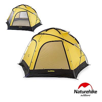 Naturehike 雲洞210T戶外防水野營六角帳篷4-8人 贈地席 黃色 - 急
