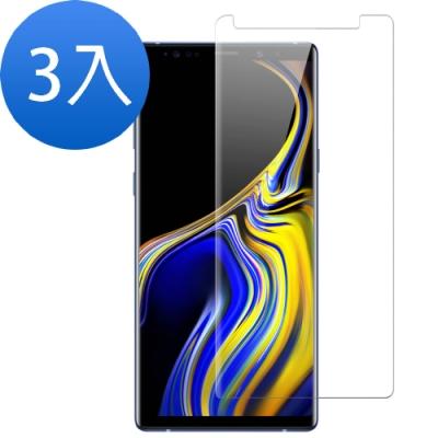 三星 Galaxy Note 9 曲面 全膠貼合 9H鋼化玻璃膜-超值3入組