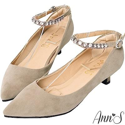 Ann'S閃耀之星-可拆鑽石繫帶尖頭低跟鞋-灰