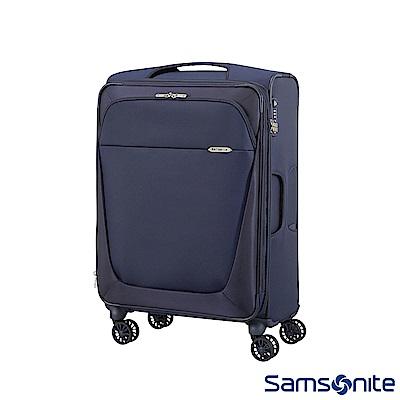 Samsonite新秀麗29吋B-Lite商務型大容量飛機輪可擴充布面TSA海關鎖行李箱