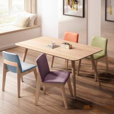 直人木業-日式全實木四張貼心椅搭配135公分全實木餐桌(單一色)
