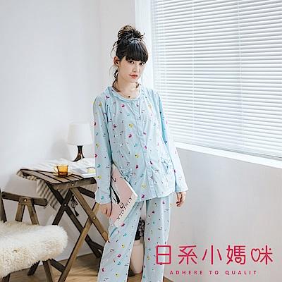 日系小媽咪孕婦裝-哺乳衣~專業級開釦側開睡衣套裝 鬆緊腰圍