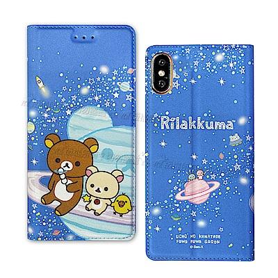 拉拉熊 iPhone Xs / X 5.8吋 金沙彩繪磁力皮套(星空藍)