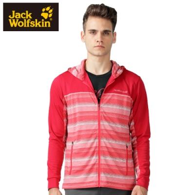 【Jack Wolfskin 飛狼】男 連帽抗UV防曬外套『紅色』