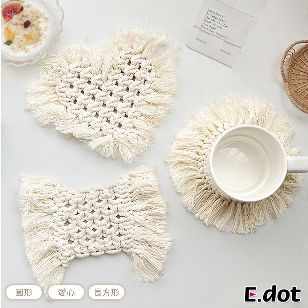 E.dot 手工編織流蘇棉繩餐墊/隔熱墊(三款)