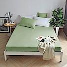 澳洲 Simple Living 加大300織純棉防水透氣床包(橄欖綠)