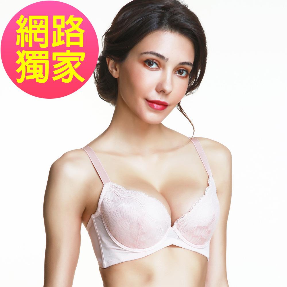 黛安芬-美形嚴選系列蝴蝶美型 B-E 3/4罩杯內衣 粉膚
