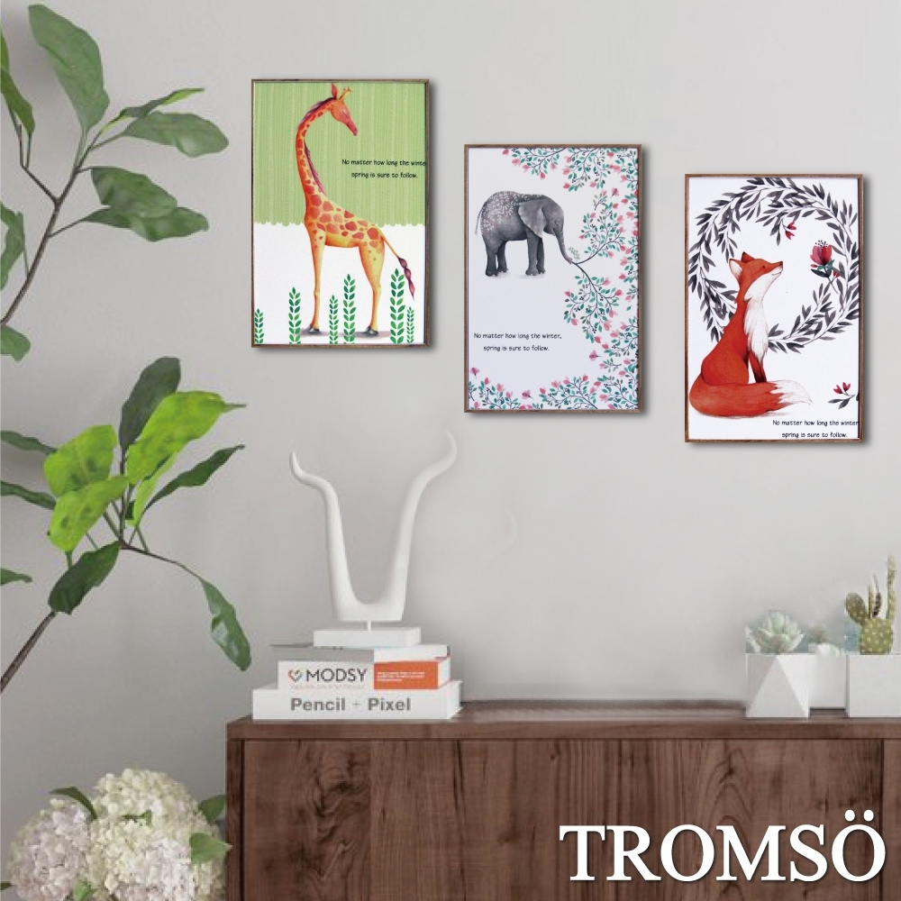 TROMSO北歐生活版畫有框畫-動物花園WA102(三幅一組)
