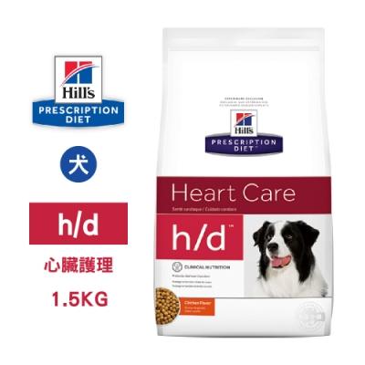 希爾思 Hill s 處方 犬用 h/d 心臟護理 1.5KG 狗飼料