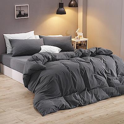 鴻宇 雙人加大床包薄被套組 色織水洗棉 納維亞 台灣製
