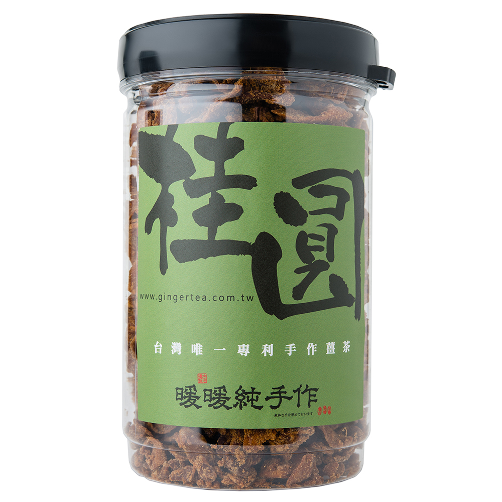 暖暖純手作 黑糖桂圓薑母茶-罐裝(320g)含罐重
