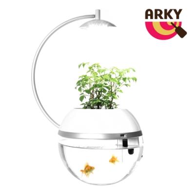 ARKY 香草與魚Herb & Fish 經典款 (玻璃缸限量特製版)