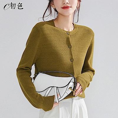 初色  日系純色針織外套-共5色-(M/L可選)