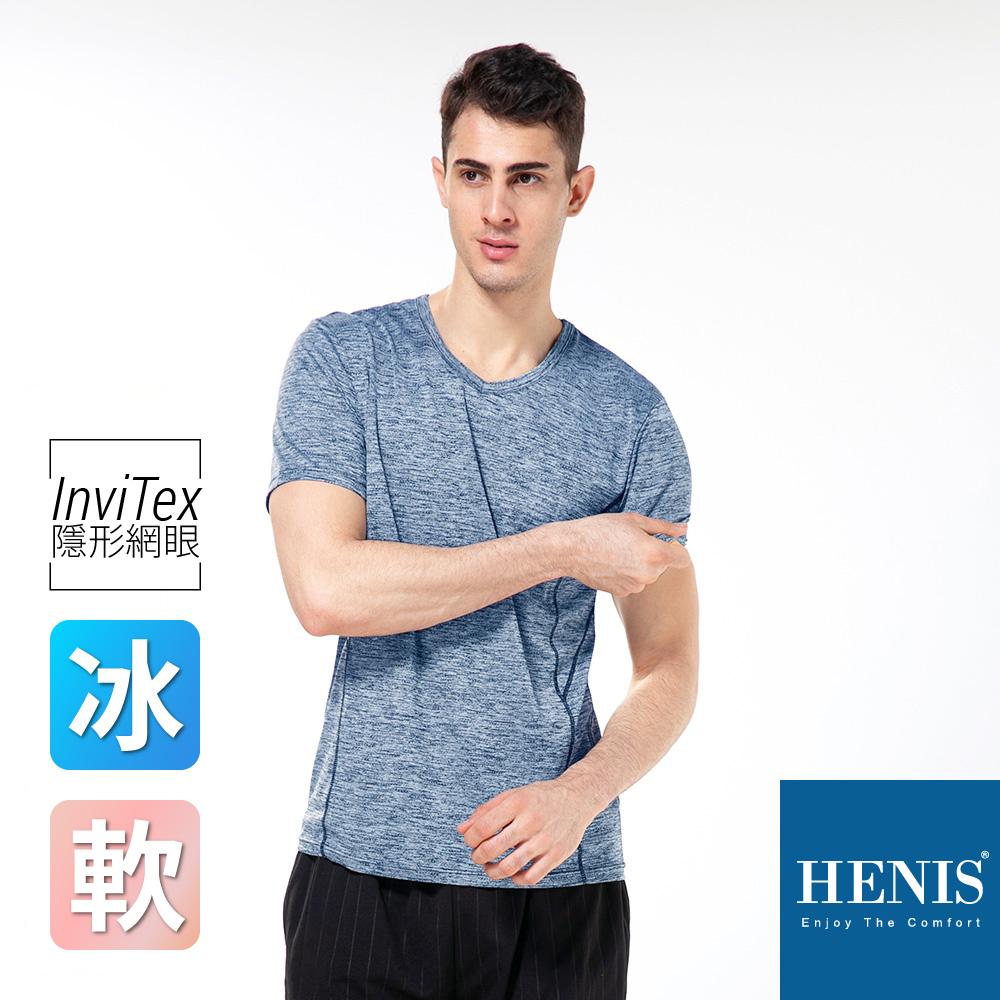 HENIS 陽離子科技網眼 涼感速乾 V領排汗衫 (丈青)