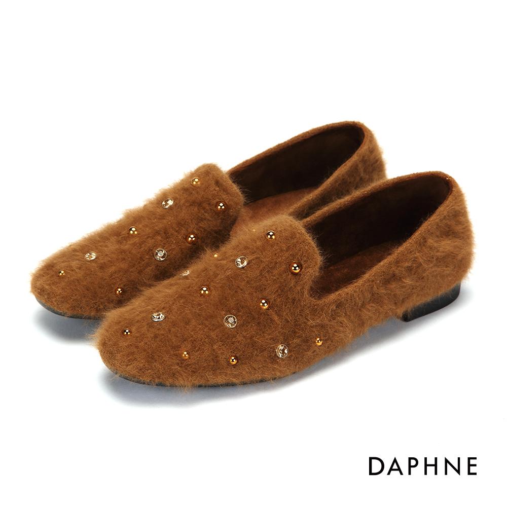達芙妮DAPHNE 平底鞋-水鑽鉚釘毛海低跟樂福平底鞋-棕