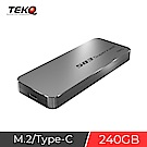 TEKQ 240G Type-C PCIe M.2 NVMe SSD 外接硬碟-灰