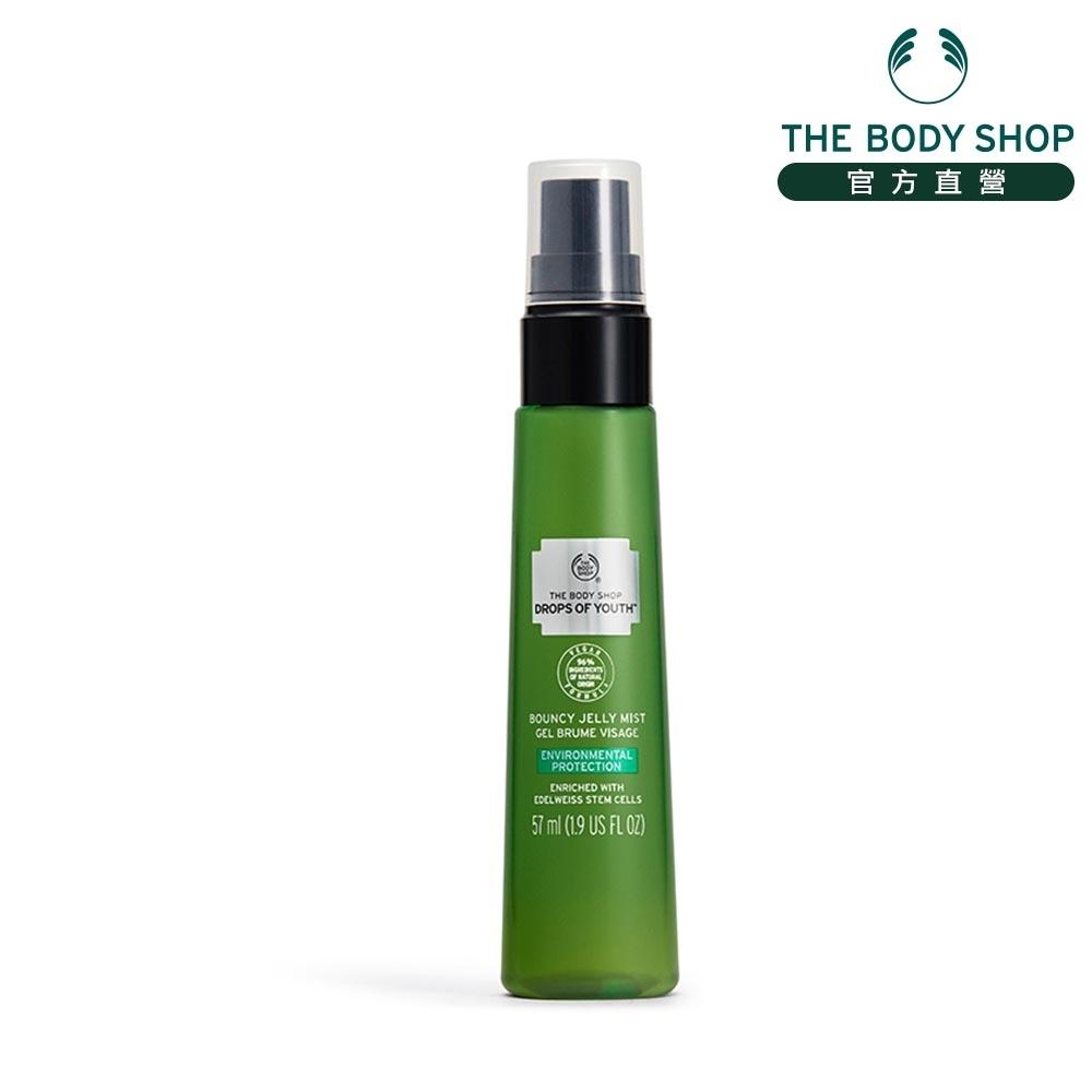 The Body Shop DOY極緻活顏抗老防護噴霧-57ML
