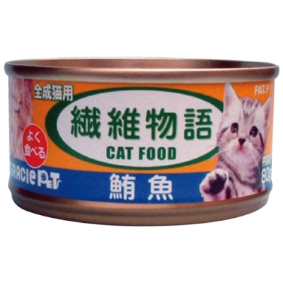 纖維物語 纖維物語化毛貓罐-鮪魚口味(80gX24罐)