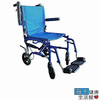 海夫 富士康 鋁合金 背包式 超輕型輪椅 (FZK-705)