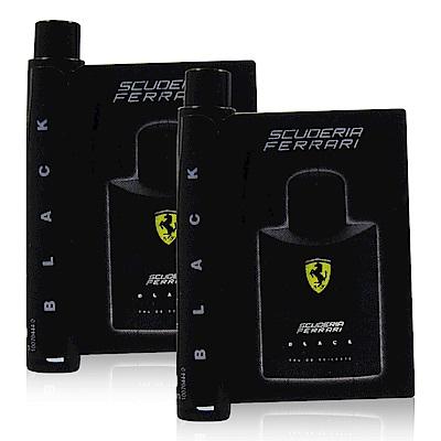 Ferrari法拉利 黑色法拉利男性淡香水 1 . 2 ml x 2 入 (義大利進口)