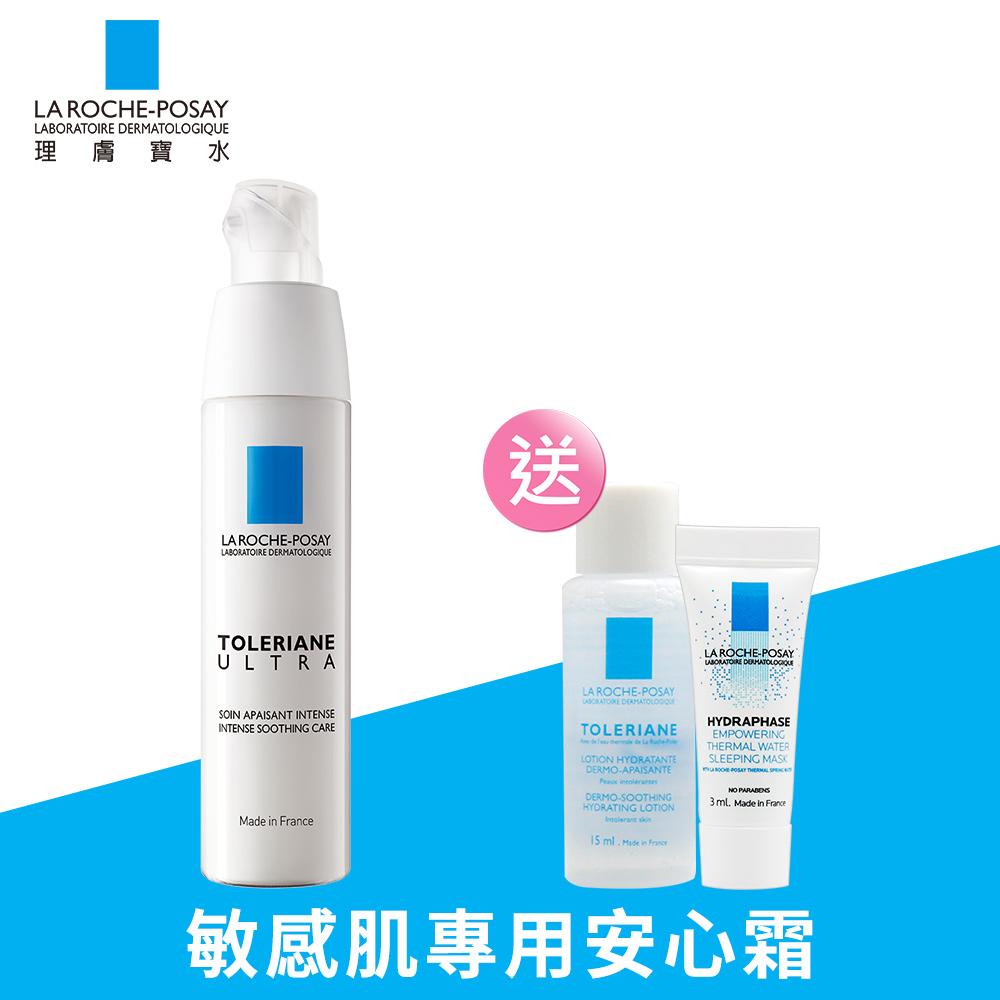 理膚寶水 多容安極效舒緩修護精華乳 潤澤型40ml 安心霜超值組