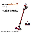 dyson Cyclone V10 Fluffy SV12無線手持吸塵器 (紅色款)