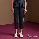beartwo 休閒直條紋修身直筒七分褲(二色)