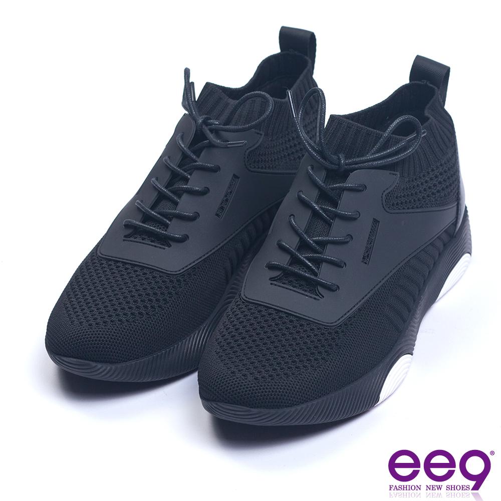 ee9 青春活力針織彈力布綁帶厚底運動休閒鞋 黑色