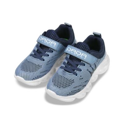 【DADA SUPREME】CLOUD童鞋-優雅藍