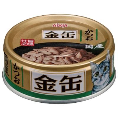 Aixia 愛喜雅-愛喜雅金缶32號鰹魚口味(70gX24罐))