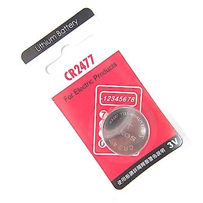 SONY CR2477 鈕扣型水銀電池(一組2入)