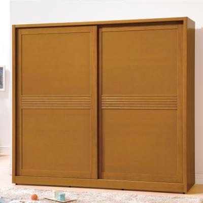 H&D 米堤柚色7尺推門衣櫃