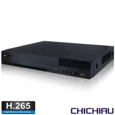 奇巧 H.265 5MP 4路4聲 台灣製造 混合型數位高清監控錄影主機