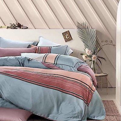 Lily Royal 60支頂級天絲 四件式兩用被床包組 加大 卡洛