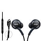 三星原廠Samsung Type C接頭 AKG入耳式線控編織耳機(平輸密封包裝)