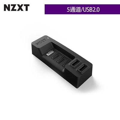 【NZXT】INTERNAL USB HUB 五通道擴充器