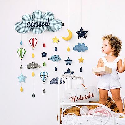 DIY布料壁掛裝飾 雲朵氣球星星床鈴壁飾 掛件-需自行縫製