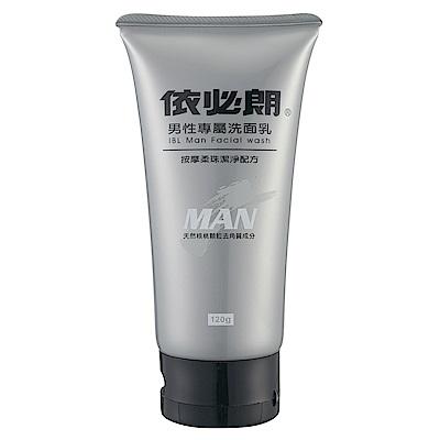 依必朗男性專屬洗面乳-按摩柔珠潔淨配方(120g)