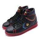 Converse 休閒鞋 Pro Leather 男女鞋