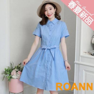翻領花邊刺繡短袖棉麻洋裝 (藍色)-ROANN