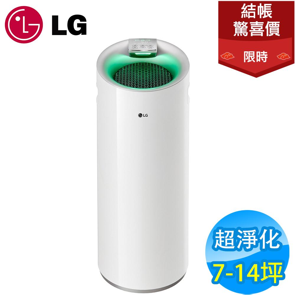 驚喜價!LG樂金 7-14坪 超淨化大白空氣清淨機 PS-W309WI 白色