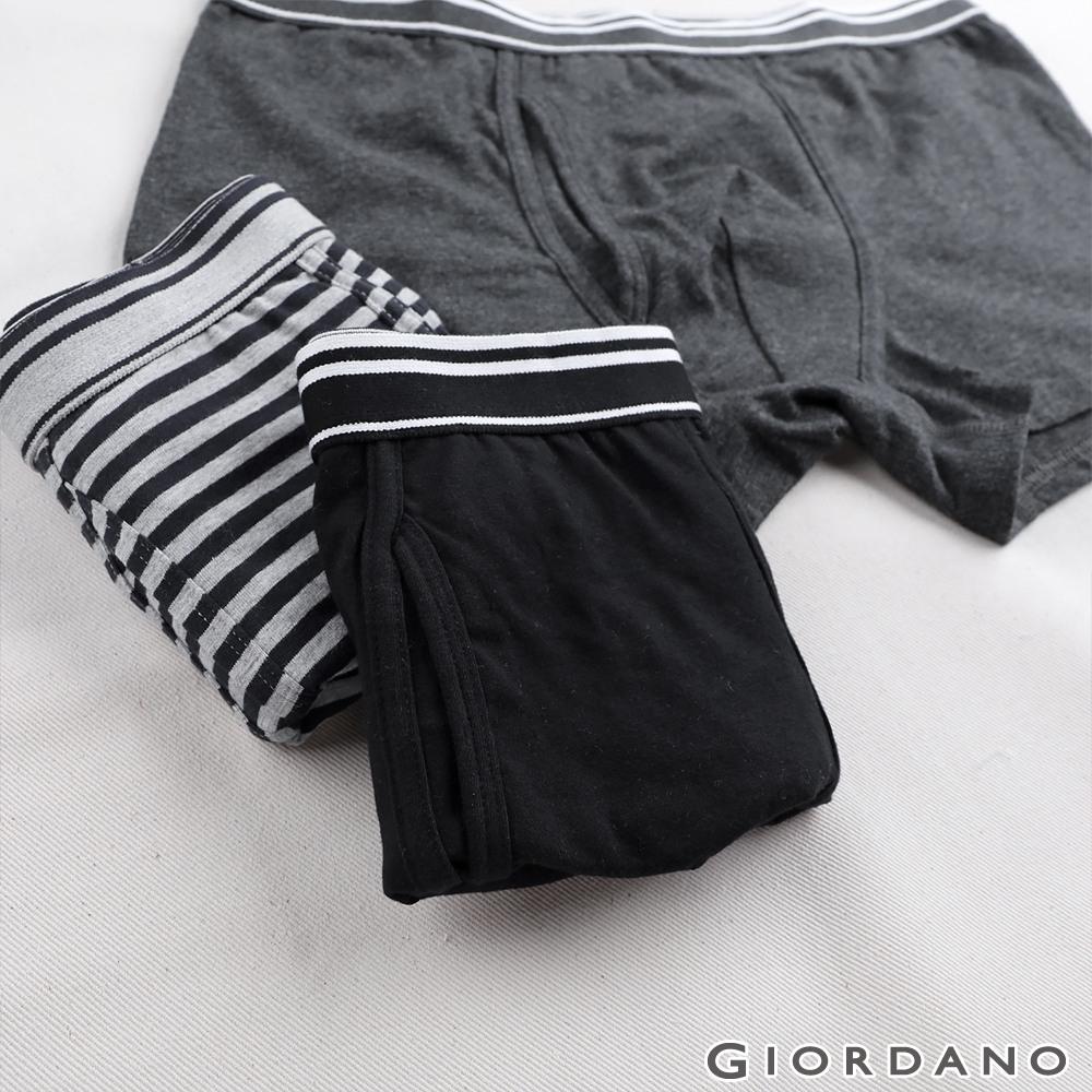 GIORDANO 男裝貼身平口四角褲(三件裝)-23 條紋/灰/黑
