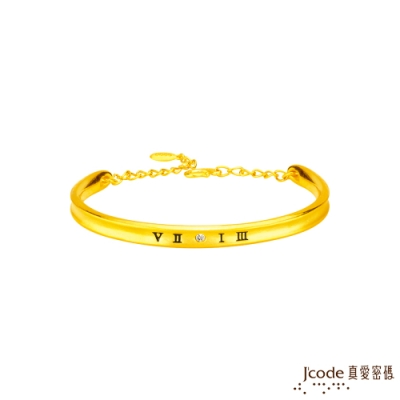 J code真愛密碼 我愛你一生黃金手環
