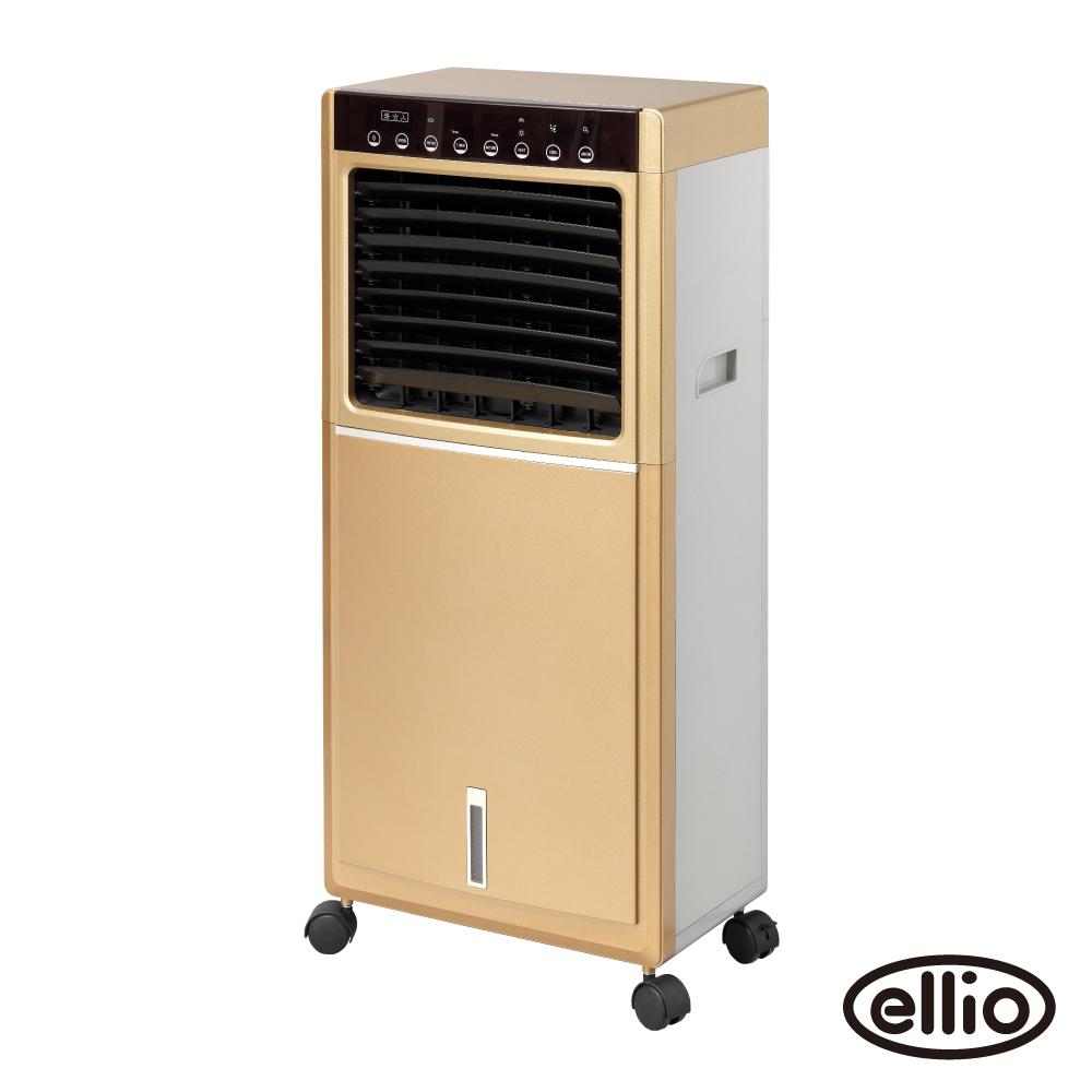Ellio 移動式水冷扇-金 S1500A-G
