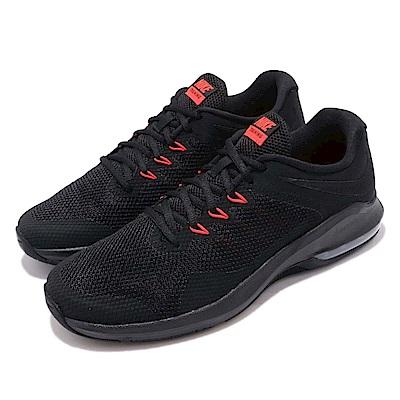 Nike Max Alpha Trainer 男鞋
