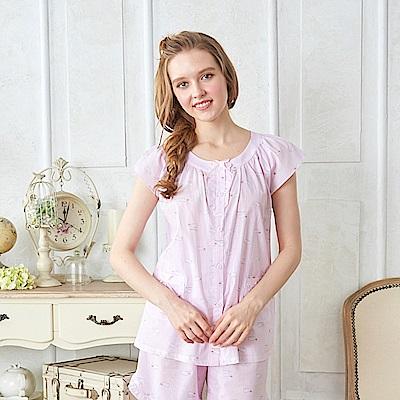 睡衣 條紋鯨魚 精梳棉薄款短袖兩件式睡衣(R87012 兩色可選)蕾妮塔塔