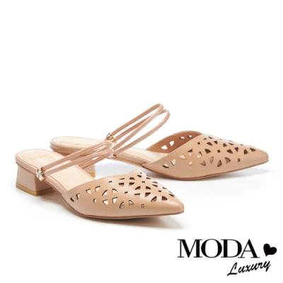 拖鞋 MODA Luxury 品味沖孔羊皮繫帶尖頭穆勒低跟拖鞋-杏
